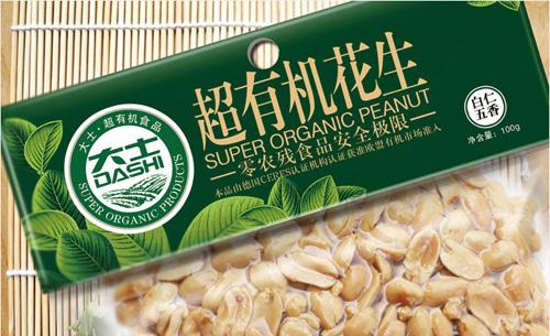 系列食品瓶贴包装设计
