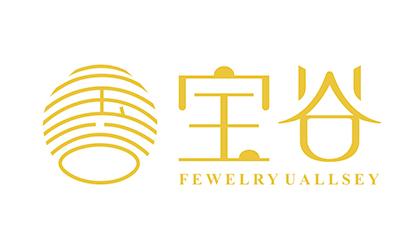 品牌&标志&vi—武汉标志设计|武汉vi设计|武汉画册